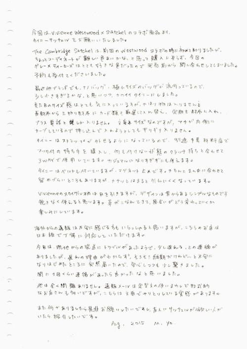 img003 のコピー